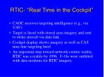 rtic real time in the cockpit