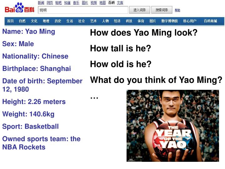 Name: Yao Ming