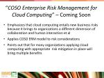 coso enterprise risk management for cloud computing coming soon