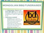 mongolian bbq fundraiser
