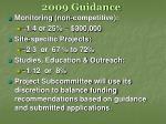 2009 guidance