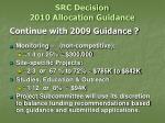 src decision 2010 allocation guidance