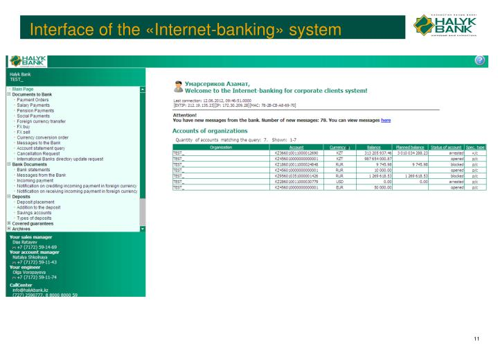 Interface of the «Internet-banking» system