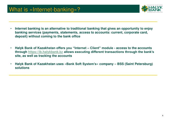 What is «Internet-banking»?