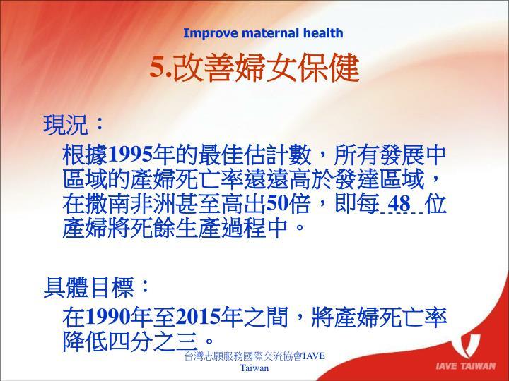 Improve maternal health