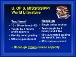 u of s mississippi world literature