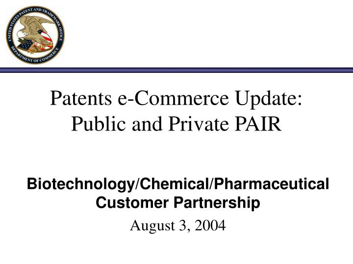 patents e commerce update public and private pair n.