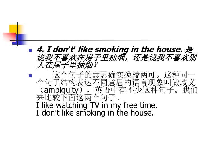 4. I don