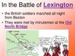 in the battle of lexington