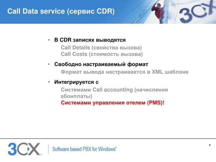 Call Data service