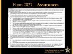 form 2027 assurances