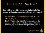 form 2027 section 5