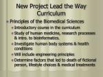 new project lead the way curriculum