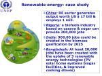 renewable energy case study