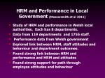 hrm and performance in local government messersmith et al 2011