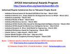 afcea international awards program http www afcea org awards awardlist cfm