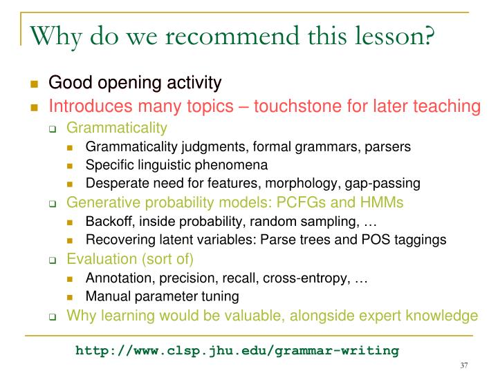 Why do we recommend this lesson?