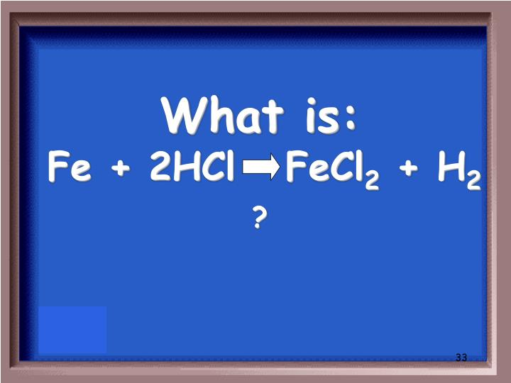 What is: