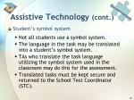 assistive technology cont