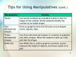 tips for using manipulatives cont