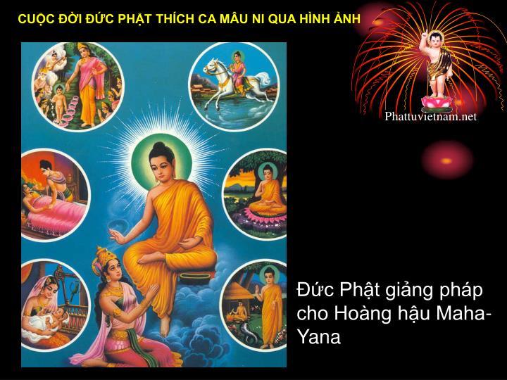 Đức Phật giảng pháp cho Hoàng hậu Maha-Yana