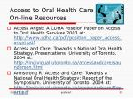 access to oral health care on line resources