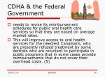 cdha the federal government