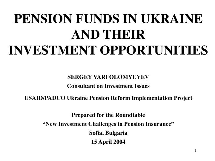 challenges in pension reform