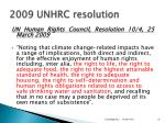 2009 unhrc resolution