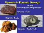 pigments in forensic geology2