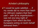 achebe s philosophy