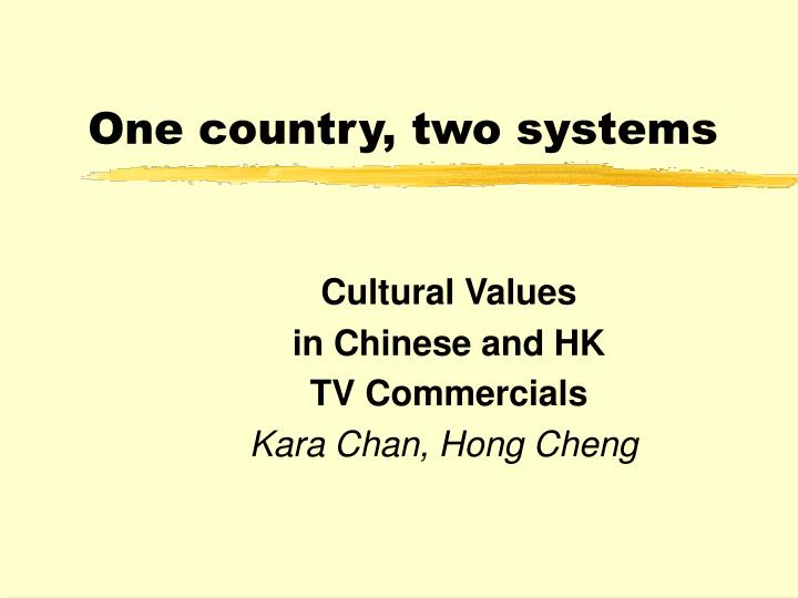 one country two systems n.