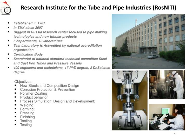 Research Institute for the Tube and Pipe Industries (