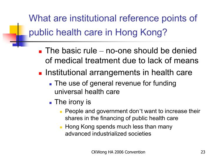 What are institutional reference points of public health care in Hong Kong?