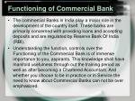 functioning of commercial bank