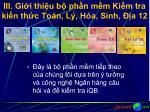 iii gi i thi u b ph n m m ki m tra ki n th c to n l h a sinh a 12