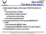 data quality the rest of the story