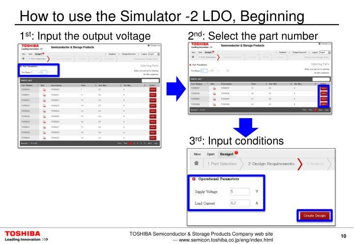 How to use the Simulator -2 LDO, Beginning