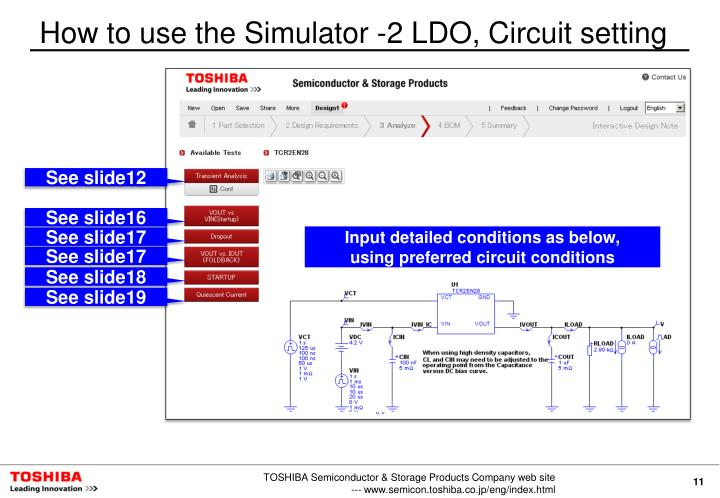 How to use the Simulator -2 LDO, Circuit setting
