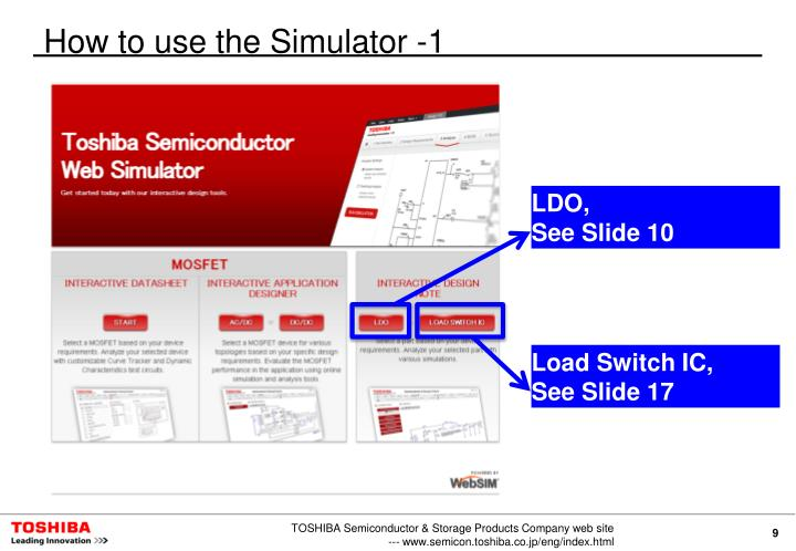 How to use the Simulator -1