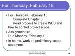 for thursday february 15