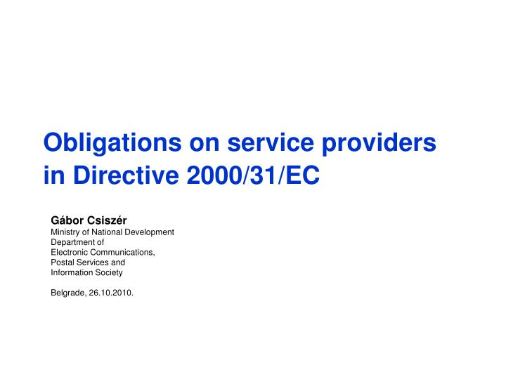e commerceregs 2002 The uk's e-commerce regulations e-commerce covers all transactions conducted through electronic means an ever increasing number of businesses are now conducting transactions on line, with many trading purely on-line thus greatly reducing overheads and administrative costs.