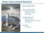 power tower central receiver