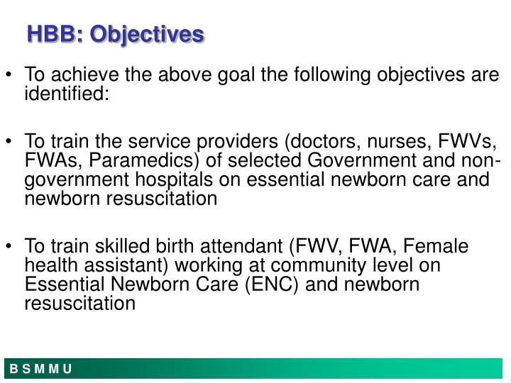 To achieve the above goal the following objectives are identified: