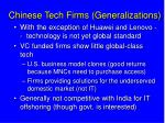 chinese tech firms generalizations