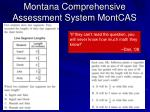 montana comprehensive assessment system montcas