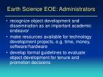 earth science eoe administrators