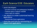 earth science eoe educators