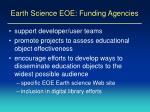 earth science eoe funding agencies
