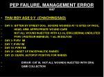 pep failure management error 19871